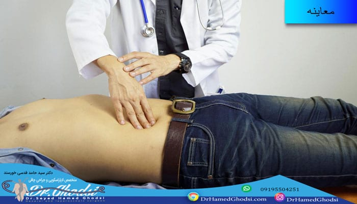 تشخیص بالینی پیش از جراحی آپاندیس