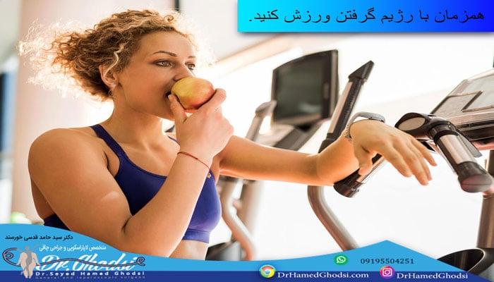 همزمان با رژیم گرفتن ورزش کنید