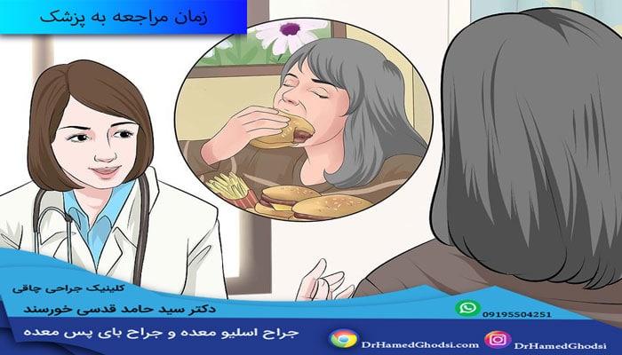 نشانه های پرخوری عصبی