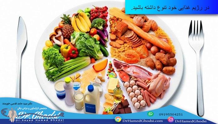 خوراکی های مناسب افزایش وزن