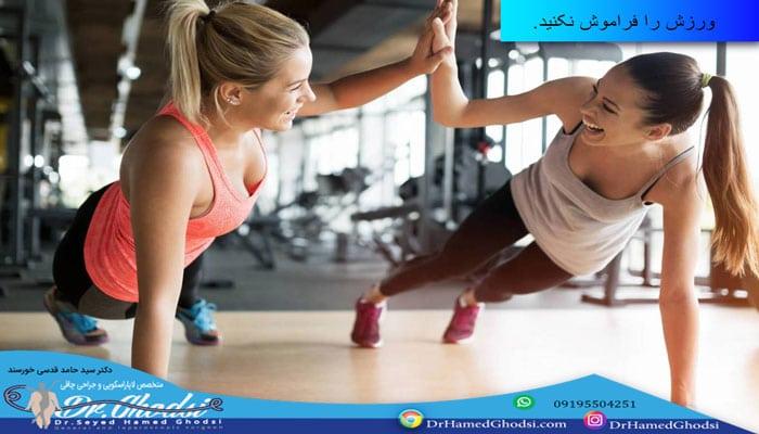 حرکت ورزشی مناسب افزایش وزن