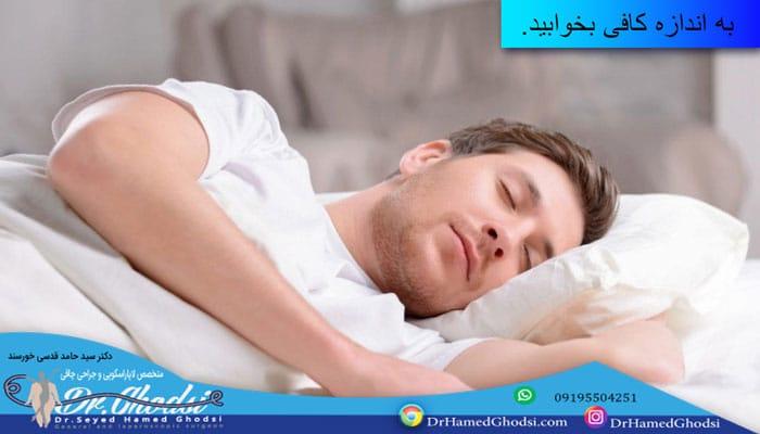خوابیدن می تواند به افزایش وزن کمک کند