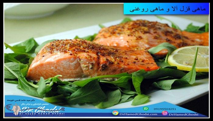 غذای درست شده از ماهی غزل الا