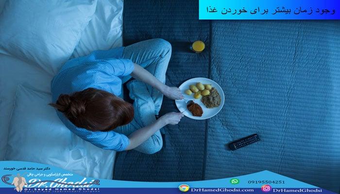 کمبود خواب باعث چاقی می شود