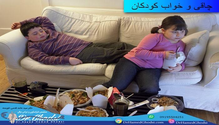 کم خوابی و چاقی