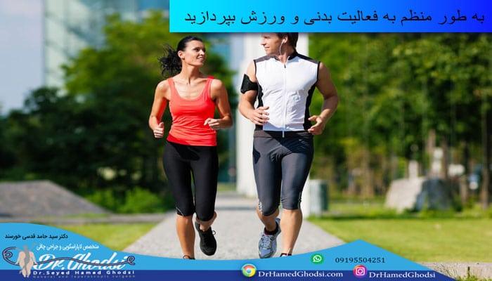 دویدن به لاغری کمک میکند
