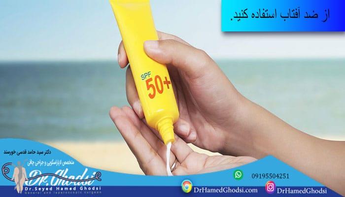 استفاده از ضد آفتاب برای جای زخم بخیه جراحی چاقی